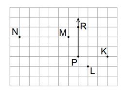 2019-pybs-matematik-sorulari-coz-18
