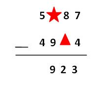 2020 iokbs 5. sınıf bursluluk sınavı soruları matematik testi çöz soru 3
