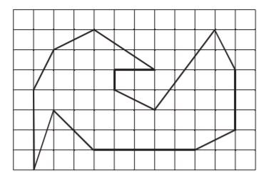 5. sınıf matematik temel geometrik kavramlar ve çizimler testi çöz